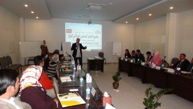 Photo of دورة للمدربات والمدربين لتمكين المرشحات في انتخابات مجلس النواب المقبلة