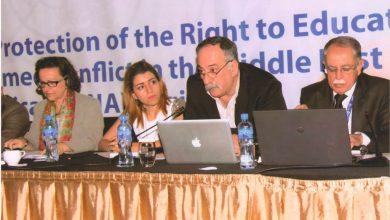 Photo of مشاركة جمعية الامل العراقية في المنتدى الاقليمي حول الحق في التعليم