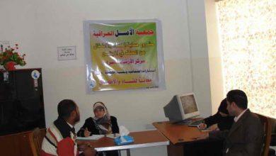 Photo of أفتتاح مركز للأرشاد الأسري في مدينة الناصرية
