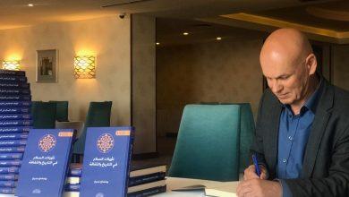 Photo of كتاب جديد في مكتبة دراسات السلام العربية
