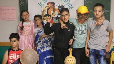 Photo of أطفال جمعية الامل يشاركون في مخيم صيفي بفرنسا