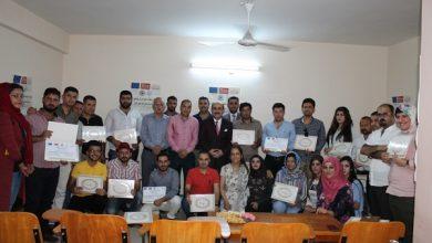 Photo of جمعية الامل في كركوك تقيم حفل توزيع شهادات مدافعين حقوق الانسان