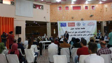 Photo of جلسة جدلية في كركوك بعنوان (زواج القاصرات حق ام انتهاك)