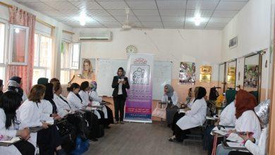 Photo of مركز الامل للإرشاد الاسري في كركوك يقيم ندوة توعية لنساء مركز التدريب المهني