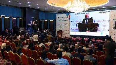 Photo of تأسيس دراسات السلام في الجامعات العراقية