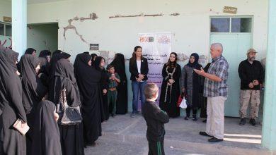 Photo of الامل تفتتح مدرسة لمحو الامية في قرية البشير في كركوك