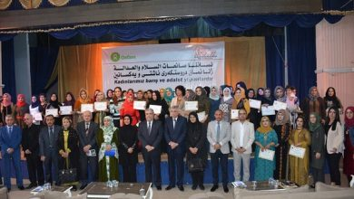 Photo of الامل تقيم احتفالية في كركوك بمناسبة يوم المرأة العالمي