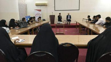 Photo of ندوة في النجف عن التطورات العلمية والتقنية في المجتمع