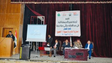 """Photo of لجنة تعزيز الديمقراطية في ديالى تقيم مؤتمر تحت شعار """"محاربة المخدرات مسؤولية الجميع"""""""