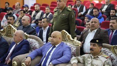 Photo of المؤتمر السنوي الاول لمنظمات المجتمع المدني في صلاح الدين