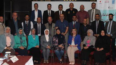 Photo of ورشة الاكادييمن الثالثة ضمن مشروع بناء تعليم السلام في العراق