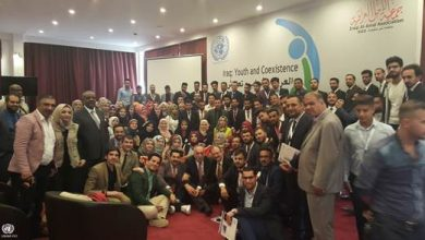 "Photo of At ""Iraq: Youth and Coexistence"" Forum in Najaf, UN Stresses Importance of Youth for the Future, Highlights Najaf's Central Role in Consolidating Spirit of Coexistence and Reconciliation"