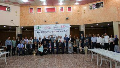 Photo of مؤتمرات لتعزيز الديمقراطية في محافظات صلاح الدين والنجف وكركوك