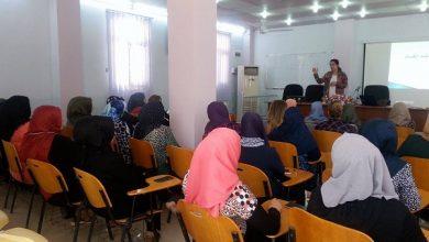 Photo of ندوة حول مشاركة النساء ضد الفساد في مديرية اتصالات وبريد كركوك