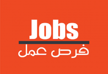Photo of Entrepreneurship Trainer (2 positions available in Qaraqosh)