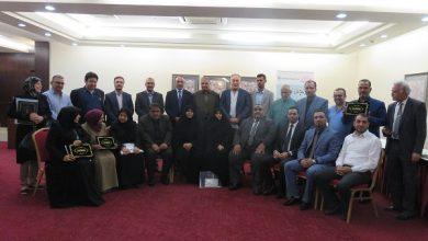 Photo of الامل تقيم ورش تدريبية ضمن مشروع تعزيز الديمقراطية بمشاركة محافظات النجف والمثنى