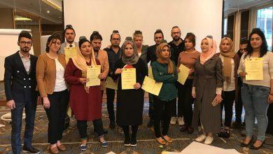 Photo of جمعية الامل تقيم ورشة تدريبية عن رصد وتوثيق انتهاكات حقوق الانسان