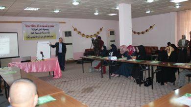 Photo of الامل تقيم ورشة في محافظة الديوانية حول أسباب العنف المبني على النوع الاجتماعي