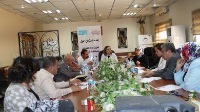 Photo of جلسة استماع بعنوان تعزيز ادارة التنوع في محافظة كركوك