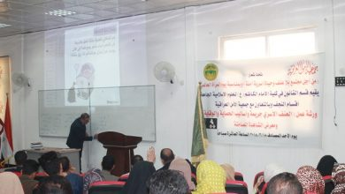 Photo of الامل تقيم ورشة عمل عن العنف داخل كلية الامام الكاظم في النجف
