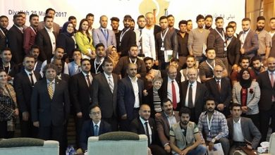 "Photo of ""Iraq: Youth and Coexistence"" Forum Diyala Stop Underscores Iraqi Diversity's Role in Building Future"