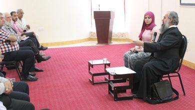 Photo of اهمية التنوع في العراق عنوان لجلسة حوارية في النجف