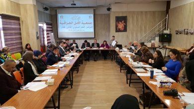 Photo of جمعية الأمل العراقية تعقد مؤتمرها الثاني عشر
