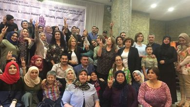 Photo of مؤتمر نساء العراق صانعات السلام والعدالة