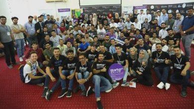 "Photo of النجف تستضيف الملتقى السابع من "" Startup grind Najaf"" لريادة الاعمال"