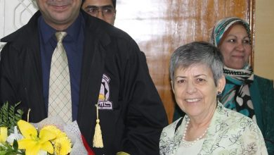 Photo of Al-Amal Board of Trusties Member Receives a Master Degree with Excellence