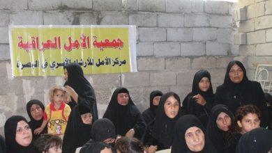 Photo of مركز الامل للإرشاد الاسري في البصرة يقيم جلسة توعية ويوزع المساعدات