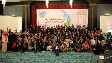 "Photo of ""Iraq: Youth and Coexistence"" Launches in Basra First of Series of Cross-Country Forums"