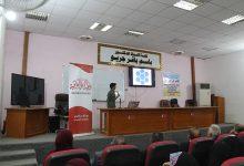 Photo of جمعية الامل في النجف تقيم ورشة داخل جامعة الكوفة عن الامن والحماية الرقمية