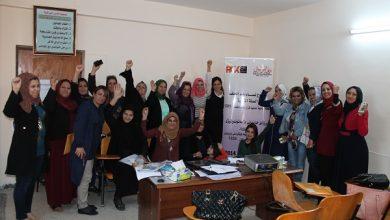 Photo of الامل تقيم ورشة في كركوك حول اتفاقية سيداو وقرار 1325