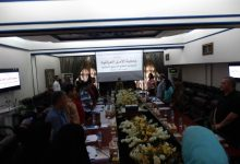 Photo of Iraqi Alamal Association held its 7th Conference