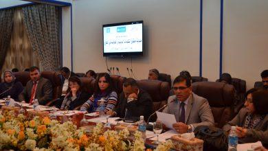 Photo of ورشة الحوار لحماية حقوق المكونات العرقية والدينية في العراق