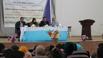 Photo of Al-Muthana, Kirkuk, Najaf and Salahuddin Conduct Conferences Under: The Community Participation  Contributes in Re-enforcing Democracy