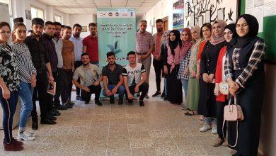 Photo of تنوع ابداعات الشابات والشباب لبناء السلام في العراق