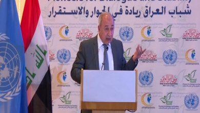 Photo of أختتام  مشروع شباب العراق ريادة في الحوار والاستقرار